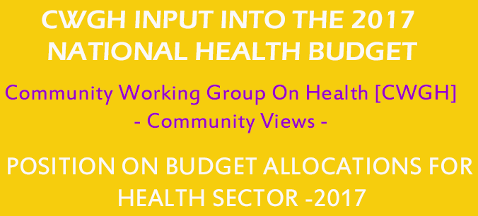 cwgh-submission-on-the-2017-health-budget-1